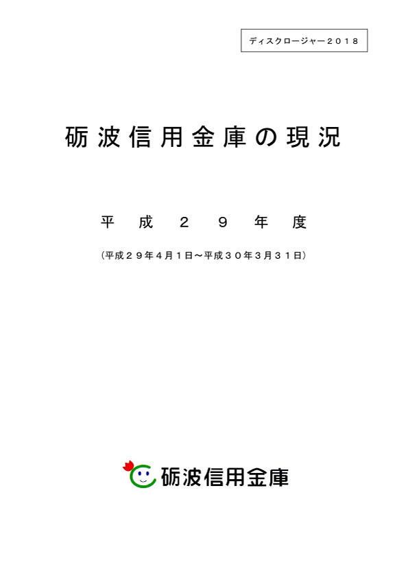 H29DR_top.jpg